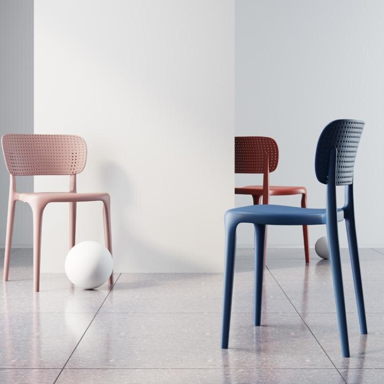 塑料椅子靠背大人簡易餐桌膠椅加厚現代簡約書桌凳子家用北歐餐椅【林之舍】