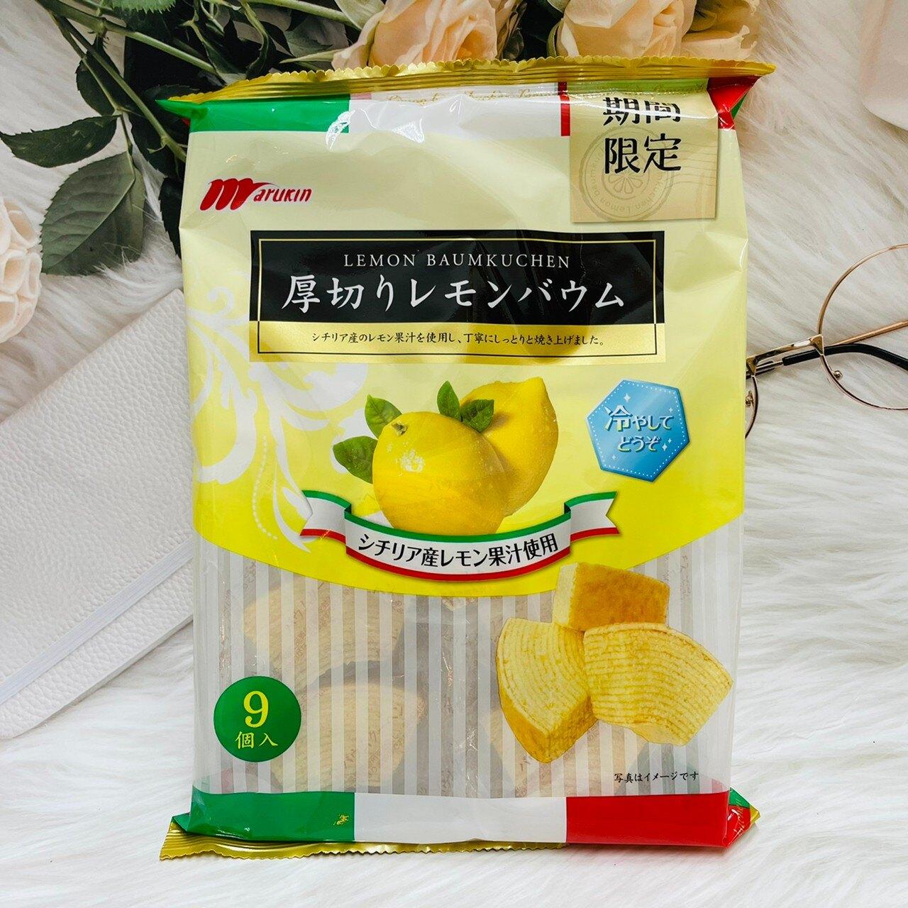 日本 Marukin 丸金 厚切檸檬蛋糕 205g (9入)
