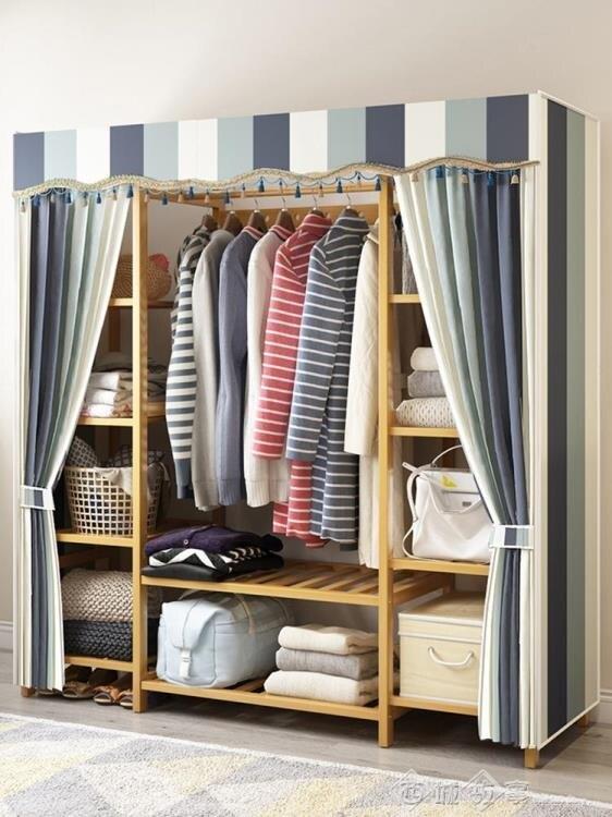簡易掛衣櫃出租房用組裝現代簡約兒童衣櫥衣架布藝家用臥室大衣櫃 快速出貨
