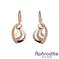 【Aphrodite 愛芙晶鑽】簡約曲線造型美鑽耳環(玫瑰金色)