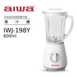 AIWA愛華 600ml家庭號果汁機 IWJ-198Y