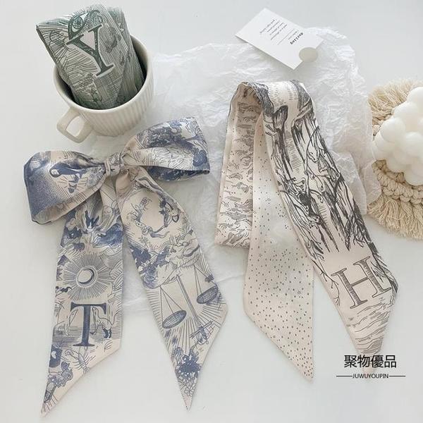 字母絲巾發帶 超美顯氣質韓國裝飾領巾綁包包飄帶女【聚物優品】