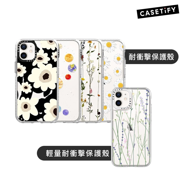 CASETiFY | iPhone 12 mini | 輕量/耐衝擊保護殼