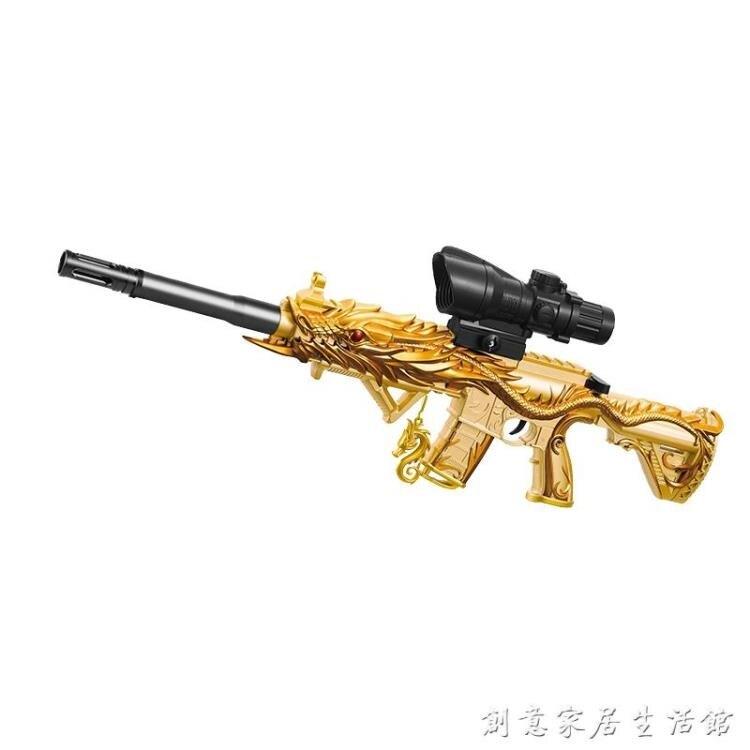 五爪金龍m416玩具槍男孩仿真大號手動突擊搶可射擊軟彈兒童吃雞【林之舍】