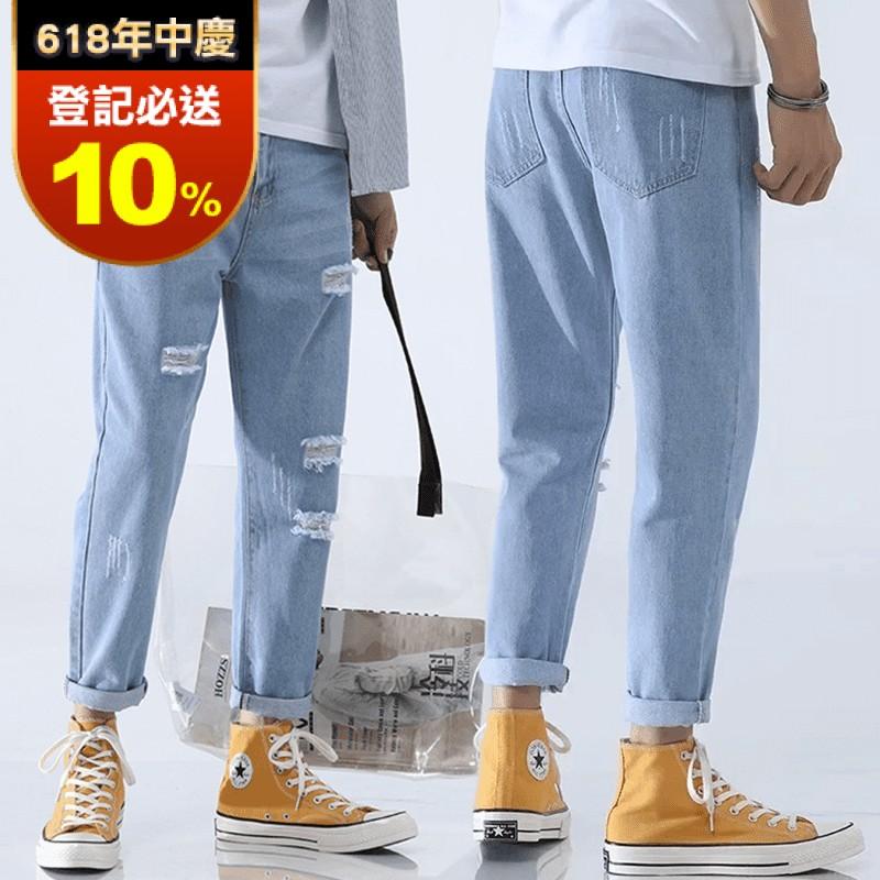 【CPMAX】韓版刷破九分牛仔褲 九分牛仔褲 男牛仔褲 破洞牛仔褲 牛仔褲 九分