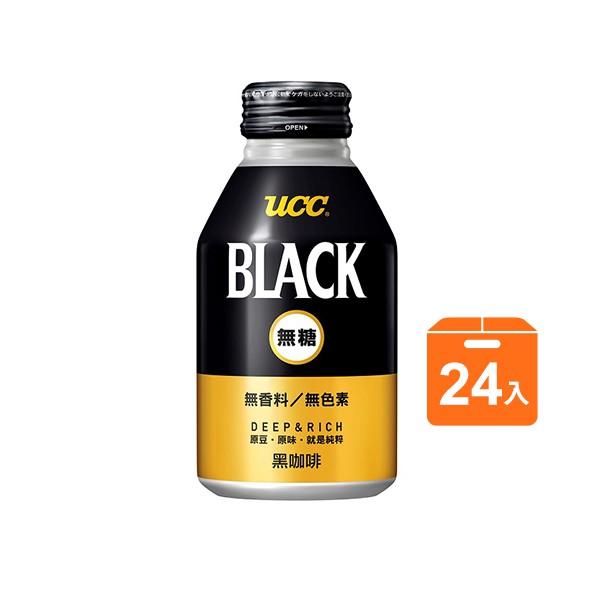 UCC BLACK無糖黑咖啡275g x24入團購組