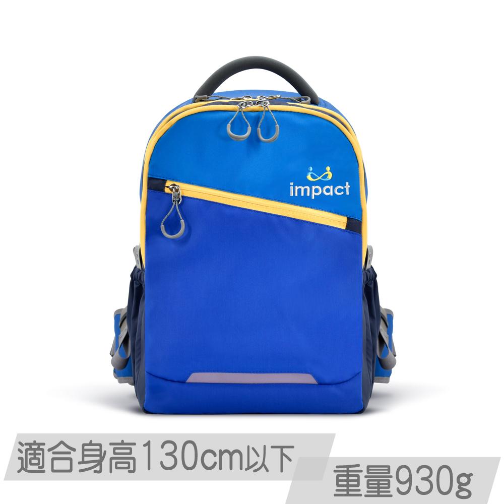【IMPACT × FX】AGS回彈減壓護脊書包(小)#魔幻藍 IMP76015A-79
