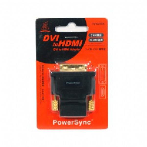 群加DV24HDKDVI對HDMI轉接頭
