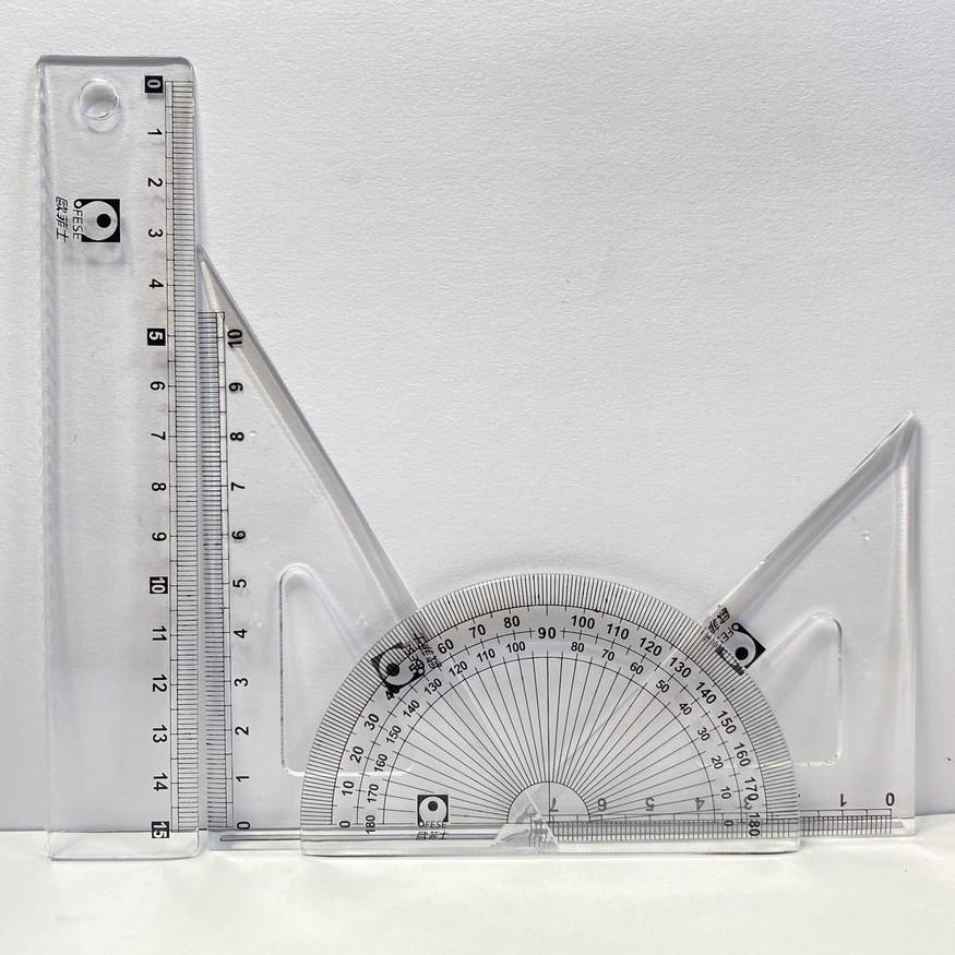 BB熊尺規套裝(尺、量角器、三角板)