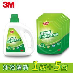 3M 長效型天然酵素洗衣精1800mlx1瓶+1600ml5包-沐浴清新