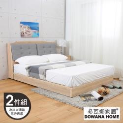 【多瓦娜】利拉工業5尺房間組(高皮+3分床底)/二色