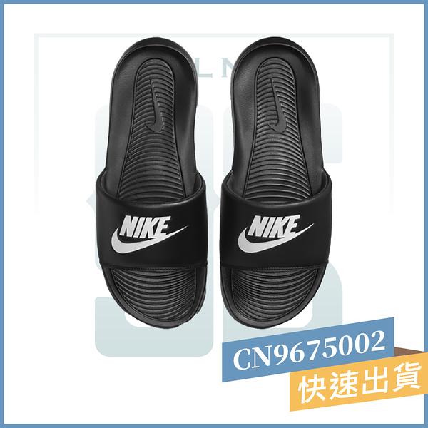 NIKE VICTORI ONE SLIDE 黑 男女鞋 大LOGO 情侶 涼拖鞋 CN9675002