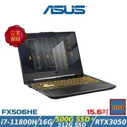 (雙碟升級)ASUS華碩 FX506HE-0022A11800H 電競筆電 15吋/i7-11800H/16G/PCIe 1TB SSD/RTX3050Ti/W10