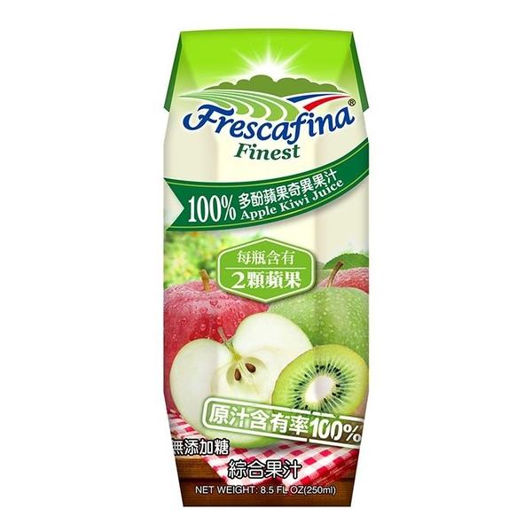 嘉紛娜 100% 多酚蘋果奇異果汁 250毫升 X 24入