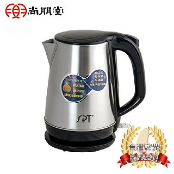 尚朋堂 1.8L大容量不鏽鋼快煮壺KT-1815S