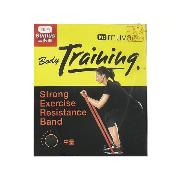 muva 高密度肌力鍛鍊帶 (中量橘) 深蹲輔助 練臀 阻力帶 訓練帶 翹臀帶 彈力帶 核心訓練