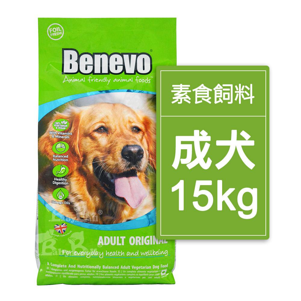 Benevo 倍樂福 英國素食認證低敏成犬飼料15kg