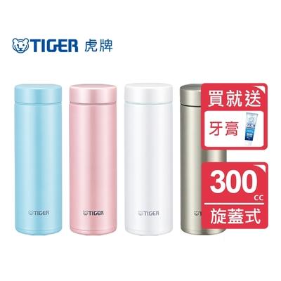 [送獅王牙膏] [新品上市] TIGER虎牌 300cc夢重力超輕量旋蓋式保冷保溫杯(MMP-J031)(快)