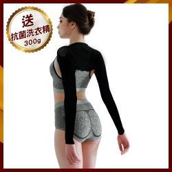 獨家新品搶先上市【京美】 美好挺鍺紗能量防駝衣 2件組