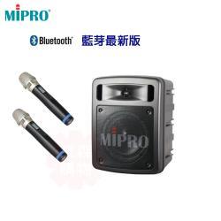 MIPRO MA-303DB 藍芽最新版 雙頻道超迷你手提式無線擴音機+雙手握麥克風