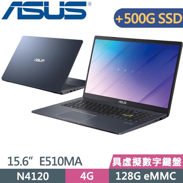 """ASUS Laptop E510MA-0081BN4120 藍(N4120/4G/128G SSD+500G SSD/15.6"""" FHD/Win10S)特仕"""