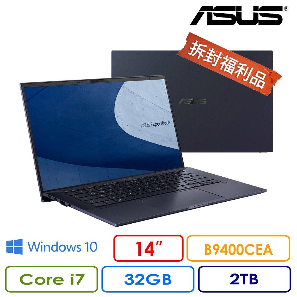 【拆封展示機】ASUS 華碩 B9400CEA-0111A1165G7 黑 (i7-1165G7/32G/2TB PCIe/W10P/FHD/14/3Y)