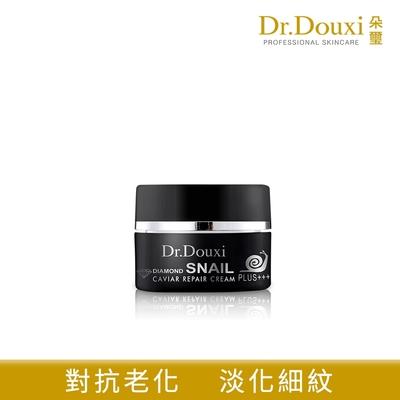 【Dr.Douxi 朵璽】晶鑽蝸牛魚子修護霜 10ml