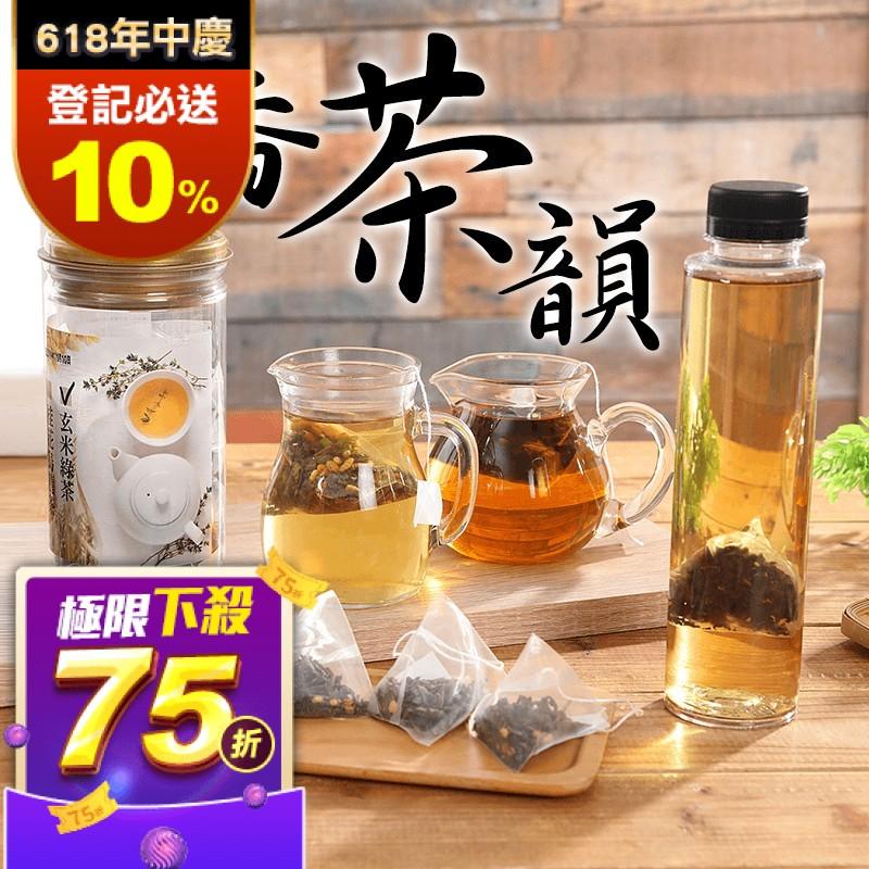台灣冷熱雙泡原片原葉三角立體茶包