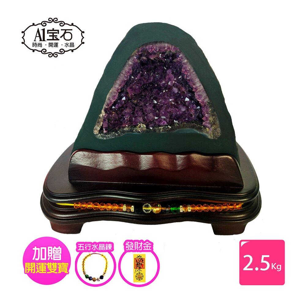 【A1寶石】5A級巴西天然紫晶洞-招財開運鎮宅化煞風水能量(2.5kg-LV-36)