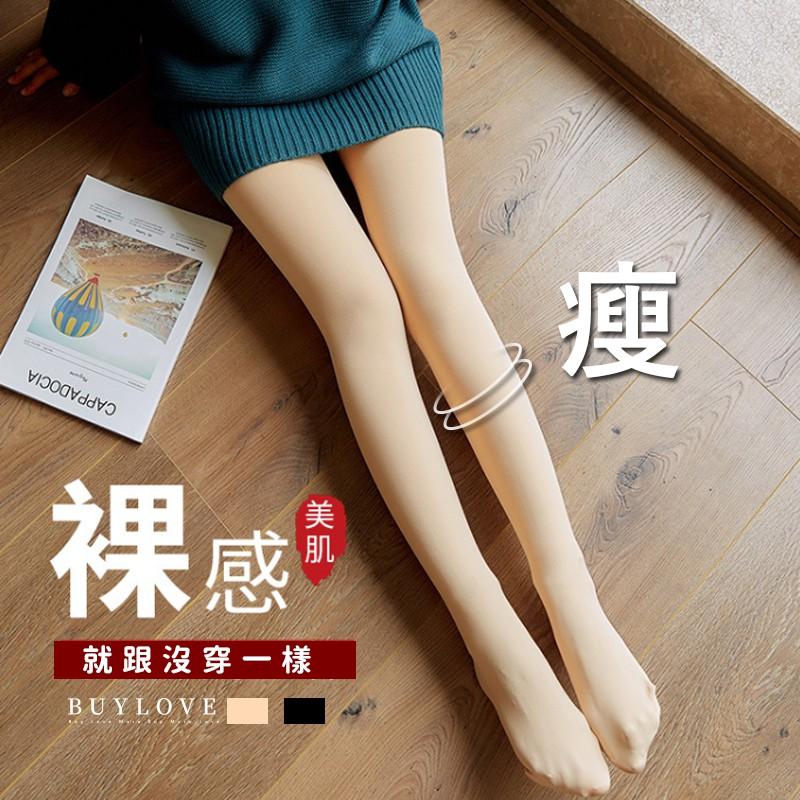 【買到戀愛】超好穿無感顯瘦親膚彈性包腳內搭褲【W1528】
