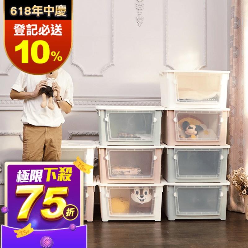 【ikloo宜酷屋】大空間粉漾收納箱 (BNF76)