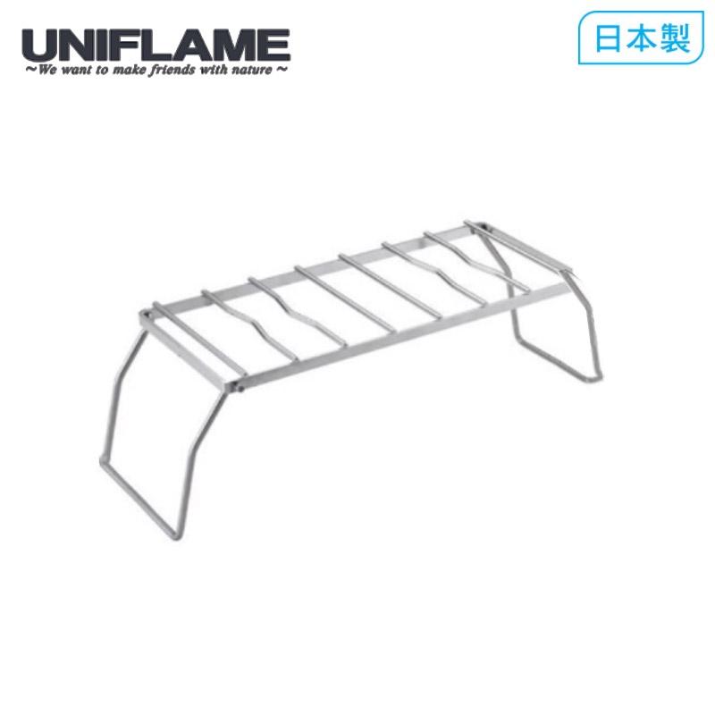 【UNIFLAME】便攜式折疊爐架450 U610824
