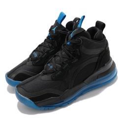 Nike 休閒鞋Jordan Aerospace 720 男鞋 海外限定 氣墊 舒適 避震 喬丹 穿搭 黑 藍 BV5502004 [ACS 跨運動]