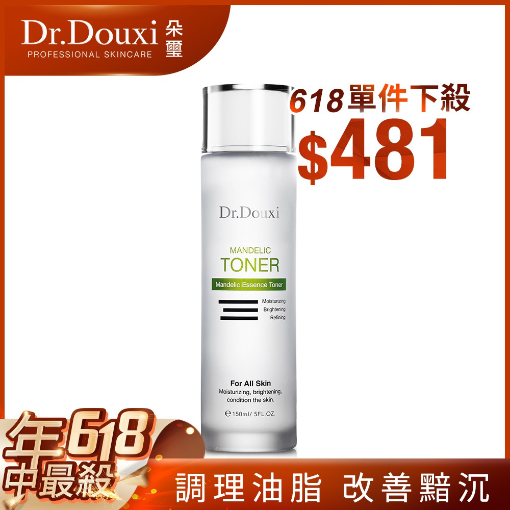 Dr.Douxi 朵璽 杏仁酸化妝水150ml 官方旗艦店