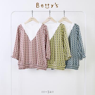 betty's貝蒂思 拼接彩格荷葉袖雪紡上衣(黃綠格)