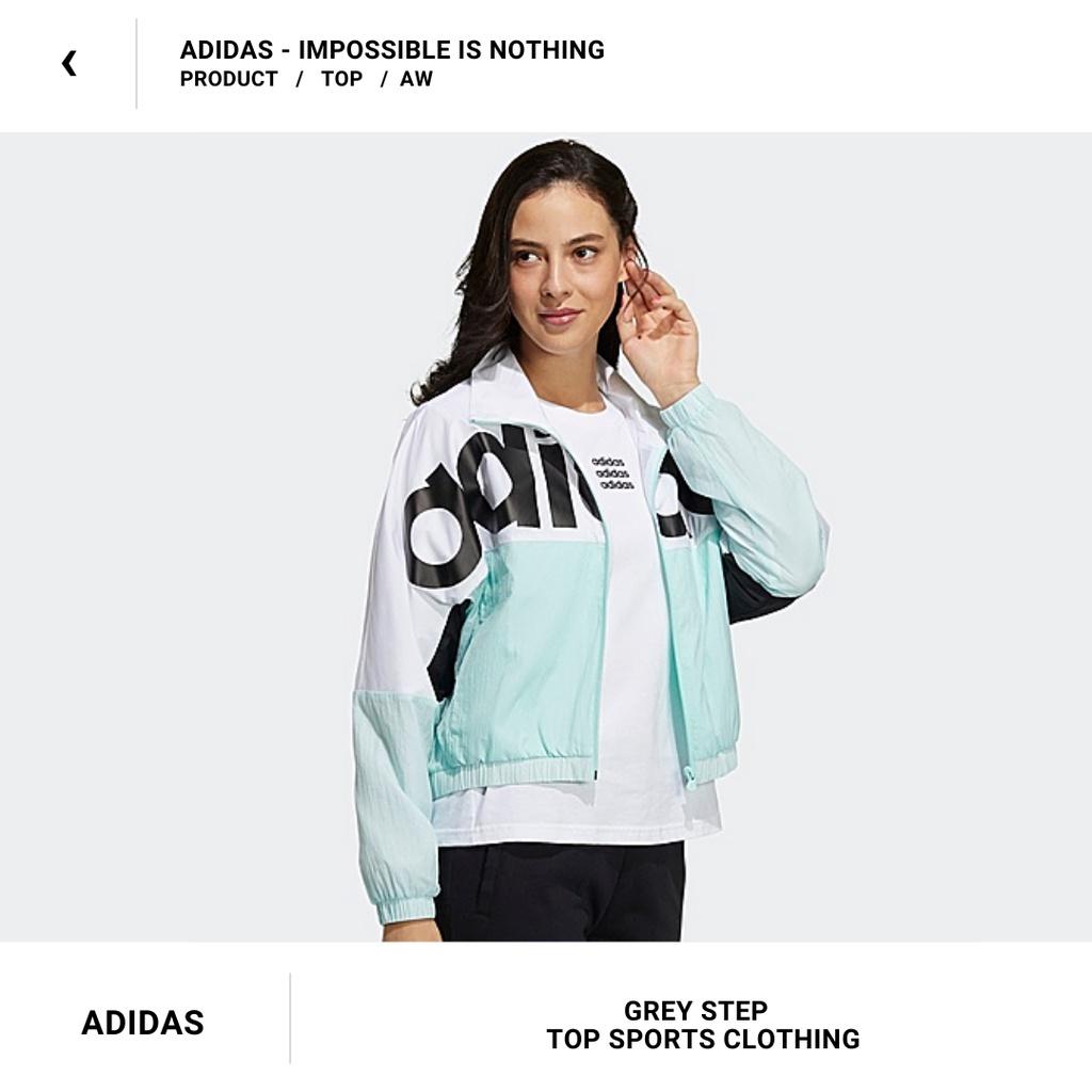 Adidas 愛迪達 NEO 風衣外套 防風外套 運動 休閒 外套 綠 女 GP5424 全新正品 統一發票 免運