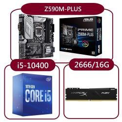 【DIY超值套餐】INTEL i5-10400處理器+華碩Z590M-PLUS主機板+金士頓 2666MHz 16G記憶體