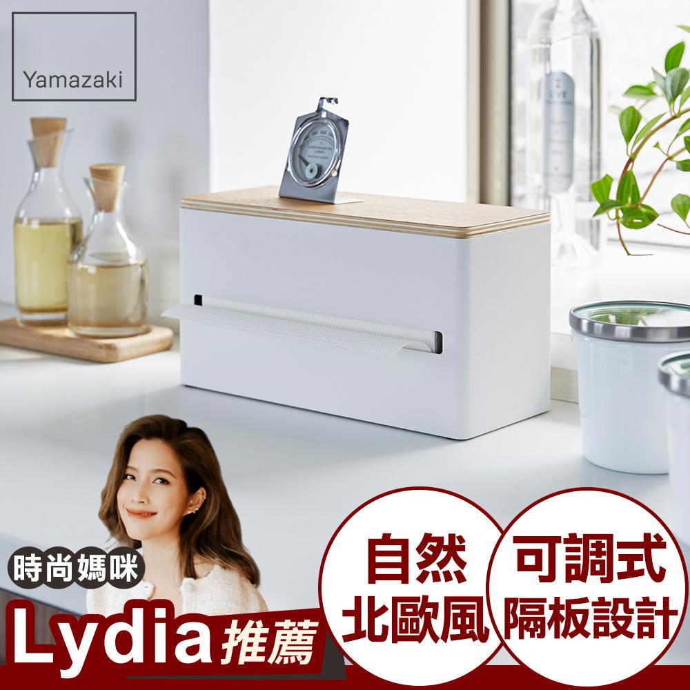 【Lydia推薦】RIN雙向兩用面紙盒(白)/加碼點數2倍送/滿兩千折200/滿四千折400/滿八千折1000