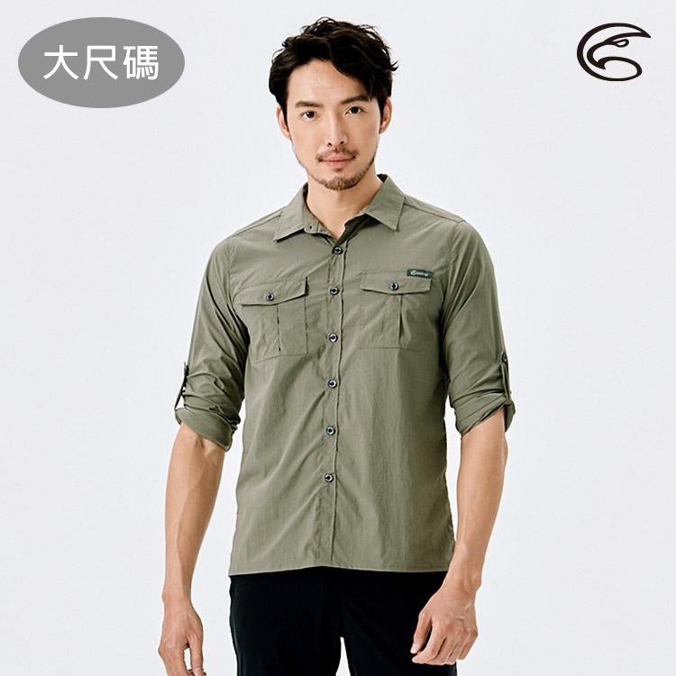 ADISI 男透氣快乾抗UV長袖襯衫AL2111128-1 (3XL) 大尺碼 / 吸濕排汗 防曬 抗紫外線 透氣 速乾 快乾 UPF50+