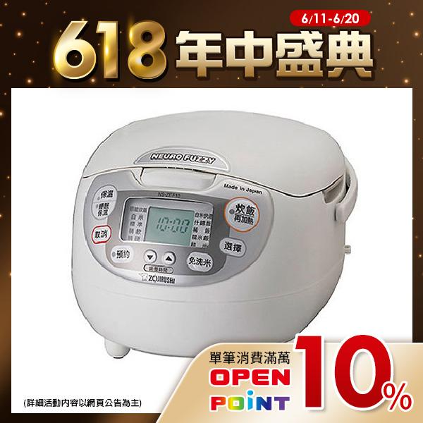 象印-微電腦炊飯電子鍋6人份NSZEF10 _廠商直送