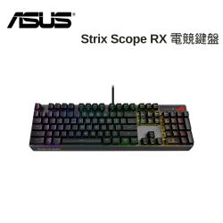 ASUS 華碩 ROG Strix Scope RX 光學機械鍵盤-紅軸
