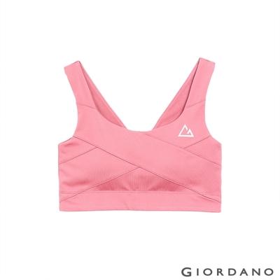 GIORDANO 女裝G-MOTION高支撐運動內衣 - 27 淺紫紅
