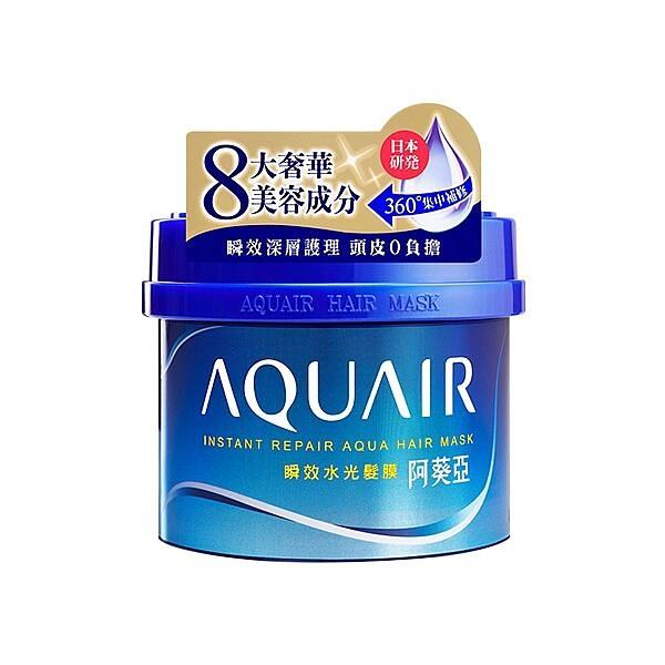 AQUAIR 阿葵亞 瞬效水光髮膜(230g)沖洗型『STYLISH MONITOR』D002545