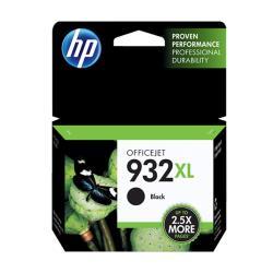 HP 原廠 (黑932XL(CN053AA)+黃933XL(CN056AA)) 墨水匣 適用HP 6600/6700/6100/7110/7510