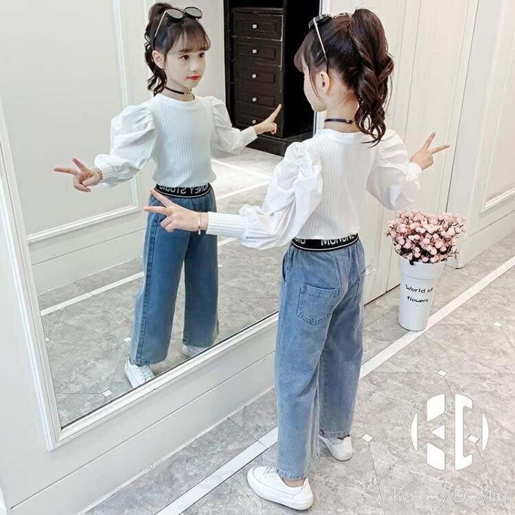 女童春裝套裝小香風兩件套兒童裝衣服【聚物優品】