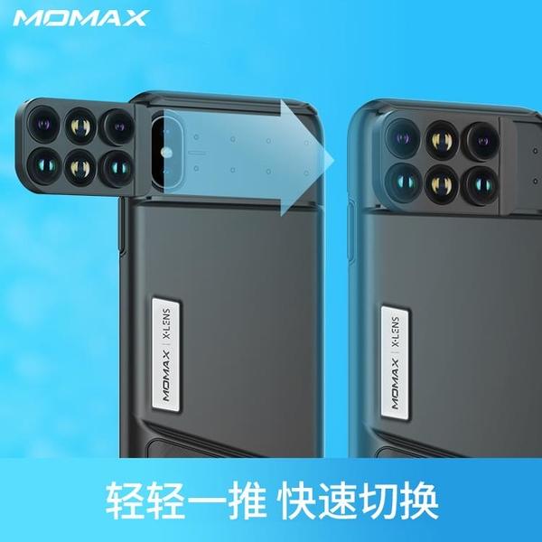 廣角鏡頭 momax手機鏡頭iPhone XS MAX廣角微距蘋果X雙攝像頭高清外接XR拍照手機殼長焦7p外置 至簡元素