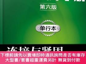 簡體書-十日到貨 R3YY【機械設計手冊(第六版)單行本.連接與緊固】 9787122287045 化學工業
