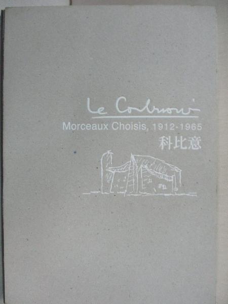 【書寶二手書T1/藝術_HG7】科比意 Le Corbusier Morceaux Choisis, 1912-1965_精平裝:/頁數 平裝本 / 111頁