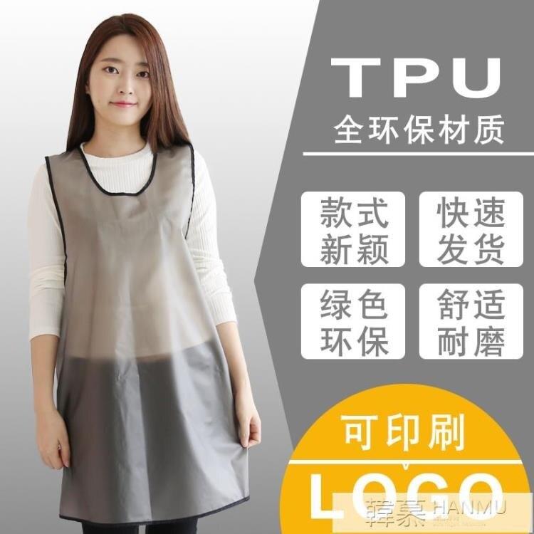 透明防水圍裙女家用廚房大人工作服防水防油塑料水產專用訂製LOGO 夏季新品