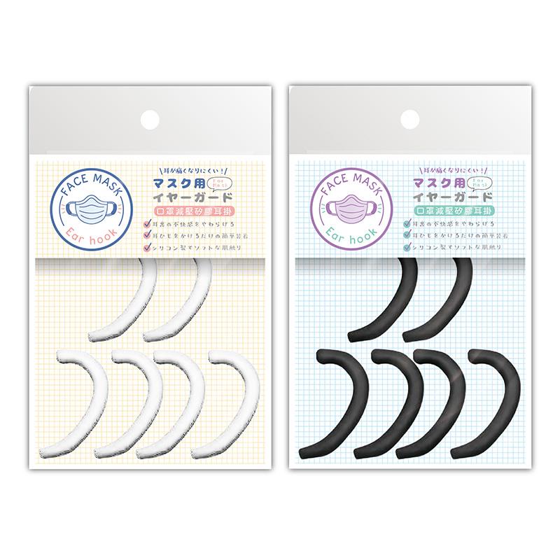 【貝麗瑪丹】口罩減壓矽膠耳掛 3組入 白色/黑色 護耳神器 口罩神器 防疫商品